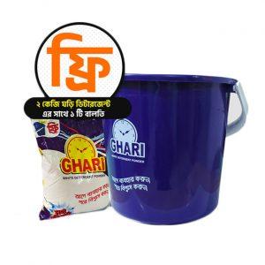 Ghari White Detergent Powder 2kg (ঘড়ি ডিটারজেন্ট)