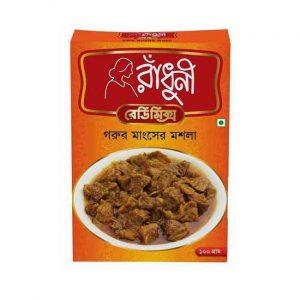 Radhuni Beef Masala (রাঁধুনি গরুর মাংসের মশলা)