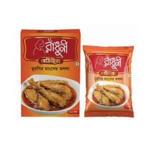 Radhuni Chicken Masala (রাঁধুনি মুরগির মাংসের মশলা)