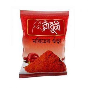 Radhuni Chilli Powder (রাঁধুনি মরিচ গুড়া)