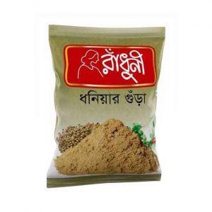Radhuni Coriander Powder (রাঁধুনি ধনিয়া গুড়া)