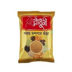 Radhuni Garam Masala (রাঁধুনি গরম মশলা)