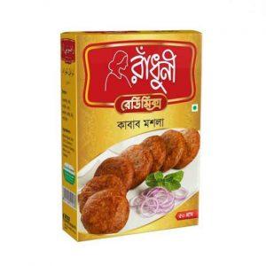 Radhuni Kabab Masala (রাঁধুনি কাবাব মশলা)