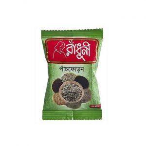 Radhuni Panch Foran 50gm (রাধুনি পাঁচ ফোড়ন)