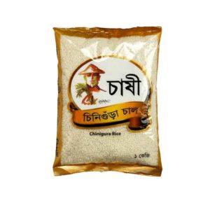 Chashi Aromatic Chinigura Rice-1kg (চাষী চিনিগুঁড়া)